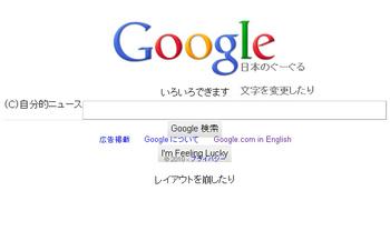 website-hack.jpg